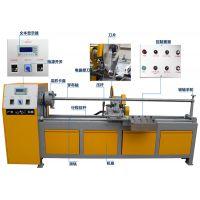 广州仙锯机械生产厂家:第四代电脑半自动切捆条机