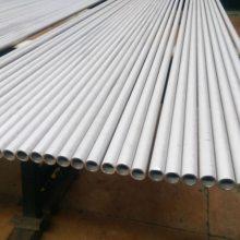 二連浩特出口304不銹鋼無縫鋼管(出口外蒙古)
