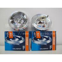 供应欧司朗111  12V 75W卤素灯 41840 SP/FL 低电压灯杯