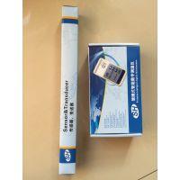 沥青测温仪丨天津智博联公路沥青金属杆测温仪
