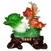 鱼白菜 树脂仿玉工艺品家居摆件商务办公开业创意礼品SP13123