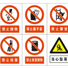 包邮pvc标志牌警示语 进入施工现场必须戴安全帽 标识牌工地标语