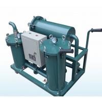 重庆通瑞YL-30轻便型精密小型加压过滤滤油机