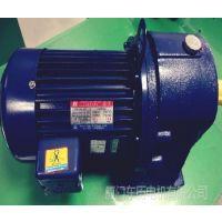 供应台湾东力电机 木工机械专用齿轮减速马达 YS1500W-4P TUNGLEE