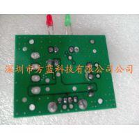 直流电机控制器线路板方案开发PCB设计公司