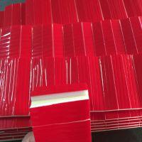 3M强粘双面胶 橡胶脚垫胶贴 防尘条 日东TESA双面胶生产销售厂家
