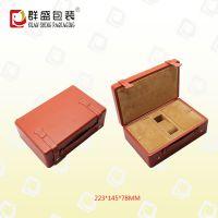 深圳皮革手表盒厂家 LOH-523 ***PU手表盒子 精制皮质包装盒