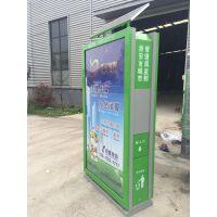 太阳能广告垃圾箱制造生产厂家和鑫