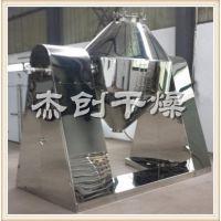 常州杰创干燥专业生产电池材料烘干机 双锥回转真空干燥机