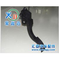 jxd-ys1霍尔脚踏加速器 电动车加速器 油门加速器 电子油门加速器