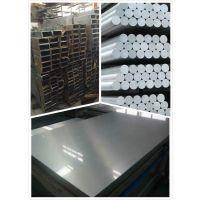 东莞现货供应红米2手机边框铝型材,氧化成色好,节约材料成本