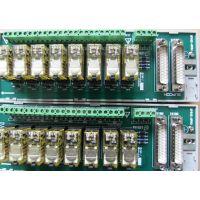 XP363XP363(B)-电力/工控系统及装备/其他工控系统及装备代理中控卡件