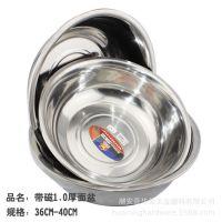 不锈钢面盆 带磁不锈钢盆 反边面盆洗菜盆批发