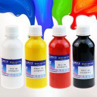 长期批发 优质环保色浆 色浆 调色色浆 树脂油漆染色浆