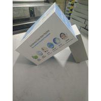 星和亚博体育在线平台信誉供应深圳、广州、东莞优质的1200G灰板纸157G裱纸过滤器专用手工盒包装产品