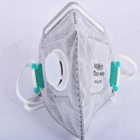 MASkin8285头戴式 呼气阀防尘活性炭 折叠防护口罩PM2.5防雾霾口罩