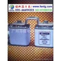 RS85/150-250A螺栓式熔断器