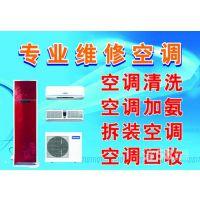 杭州三墩空调拆装公司电话|专业师傅上门服务