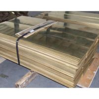 批发销售CuZn36(2.0335)德标优质铜合金化学成分