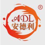 广州安德利制冷设备有限公司