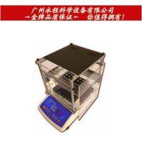 广州永程 MDJ-3000L 大量程固体密度计 实验医用直读式数显比重计