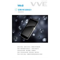 WE8全球流明投影手机,we手机,既是手机又是投影仪