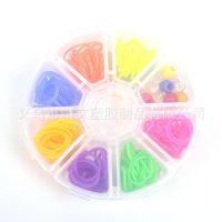 rainbow loom 实色彩虹圈橡皮筋手工发饰diy饰品配件义乌厂家直销