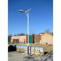 河北廊坊市太阳能路灯厂家 LED太阳能庭院灯厂家