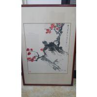 非凡推荐黄永厚,田世光,姜宝林等面积书画