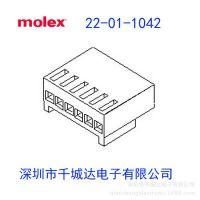 molexi深圳现货22-01-1042;22011042;0022011042;5051-04;