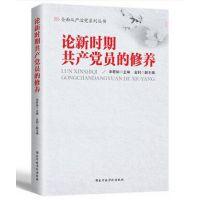 治国理政箴言 刘配书,陈昌才著 北京联合出版社