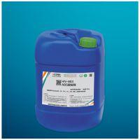 供应HN803好粘ABS塑料胶粘剂 塑料粘接专用胶水厂家