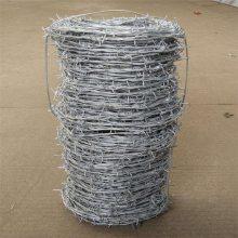 防盗护栏网厂家,镀锌刺绳围栏,刺绳围栏批发商