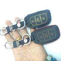 厂家直销手工制作真皮汽车钥匙包现代汽车系列汽车钥匙套