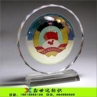 厂家供应亚克力水晶相框 水晶玻璃相框 全透明水晶相框