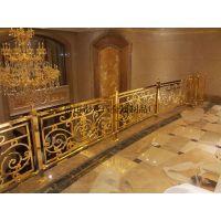 别墅大堂楼梯装饰铝板雕花镂空双面镀金色楼梯护栏