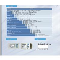 供应昆仑XSR32FC 系列温压补偿流量积算器