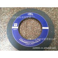 磨凸轮轴砂轮A600×32×305