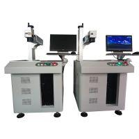 温州瓯海YLP-20W光纤激光打标机价格五金皮带头深度激光镭雕机