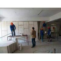 轻质隔墙材料/一种是9公分厚,另一种是12公分厚隔墙板/墙板生产商
