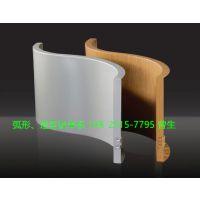 嘉兴办公楼外墙装修选用铝单板产品||氟碳铝单板专业厂家