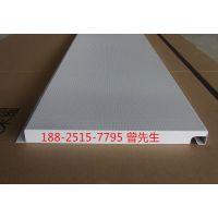 傳祺4s店白色鍍鋅沖孔鋼板,16圓孔外牆條形裝飾板