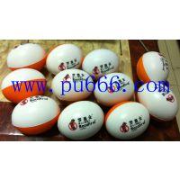 热卖笑脸球PU海洋球 海绵球 柔软球