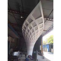造型铝方通天花生产厂家_铝板焊接艺术装饰铝方通(欧百得)室内装潢造型铝天花
