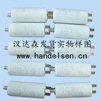 汉达森原厂进口德国Ankarsrum电机/铸造件/铝铸件