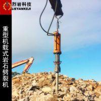 液压岩石劈裂机 矿山大型劈裂器 机载重型岩石分裂机 TP110液压岩石劈裂器烈岩制造