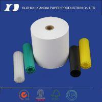 上海老企业大品牌热敏收银纸,超市收银纸,超长米数,超清字迹,超低价格