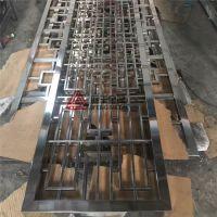 不锈钢隔断古铜中式镂空花格酒店金属屏风异型不锈钢制品厂家直销