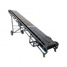 兴运可调爬坡皮带机 定做V型伸缩式输送机