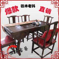 马鞍茶桌5件套 实木仿古 中式明清家具多功能功夫茶趣茶桌茶台